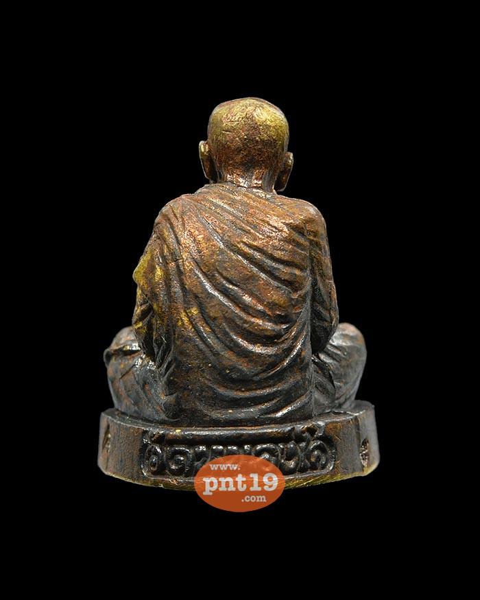 รูปหล่อรุ่นแรก รวยทันใจ 07. ชนวนก้นเงิน หลวงปู่ครูบาบุญยัง วัดหนองโค อ.แจ้โด่ง ประเทศพม่า
