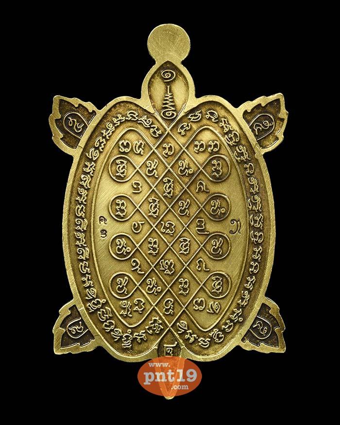 พญาเต่าเรือนปฐมชัยมหาราช 07. ชนวนโบราณรมซาติน หลวงปู่ชัชวาลย์ วัดบ้านปูน