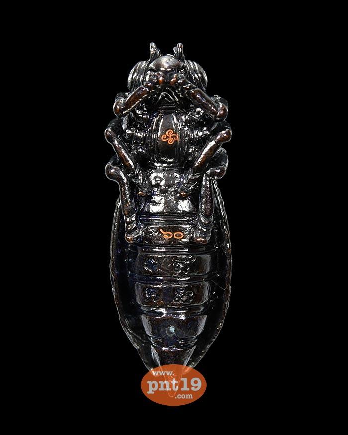 พญาต่อเงินต่อทอง รุ่น แสนมหาเฮง รับทรัพย์ 4.14 ทองแดงรมดำ ปิดทอง หลวงปู่แสน วัดบ้านหนองจิก