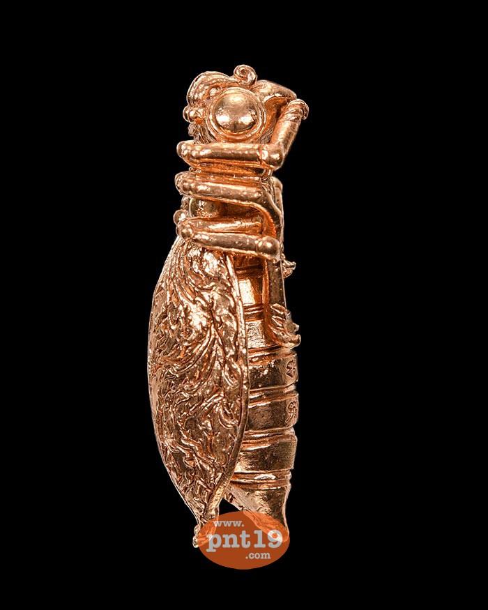 พญาต่อเงินต่อทอง รุ่น แสนมหาเฮง รับทรัพย์ 4.21 ทองแดงผิวไฟ หลวงปู่แสน วัดบ้านหนองจิก