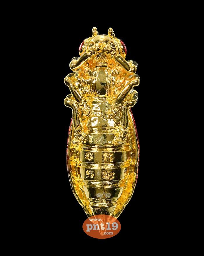 พญาต่อเงินต่อทอง รุ่น แสนมหาเฮง รับทรัพย์ สัตตะชุบทอง ลงยาปีกแดง หลวงปู่แสน วัดบ้านหนองจิก