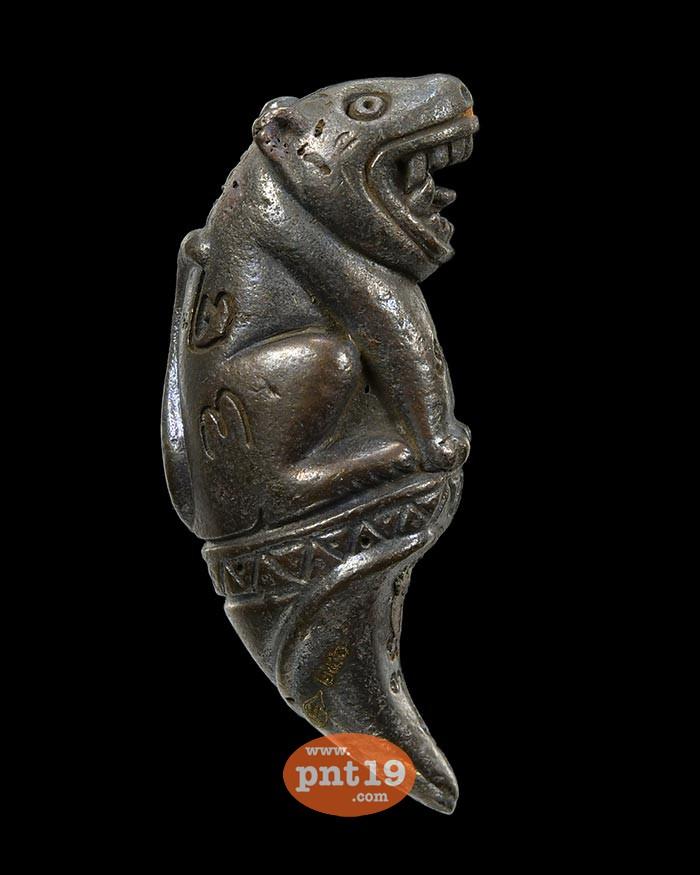 พญาสมิงดำ อุดว่านเครือร้อยปลาตัวผู้ตัวเมีย 05. เหล็กน้ำพี้ หลวงปู่แสน วัดบ้านหนองจิก