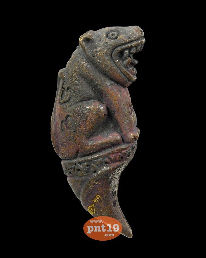 พญาสมิงดำ อุดว่านเครือร้อยปลาตัวผู้ตัวเมีย 07. มหาโภคทรัพย์ หลวงปู่แสน วัดบ้านหนองจิก