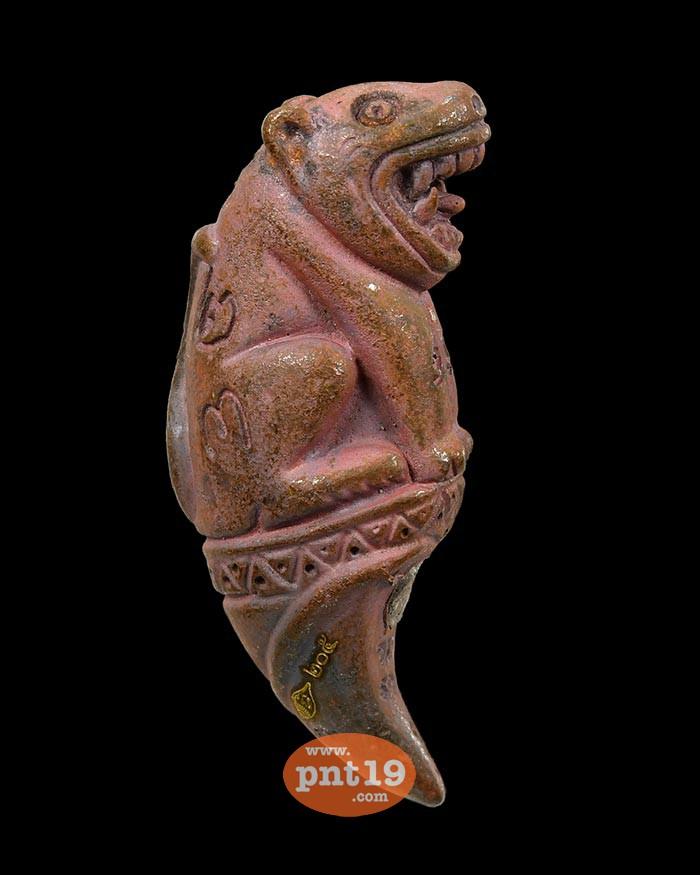 พญาสมิงดำ อุดว่านเครือร้อยปลาตัวผู้ตัวเมีย สังฆวานร หลวงปู่แสน วัดบ้านหนองจิก