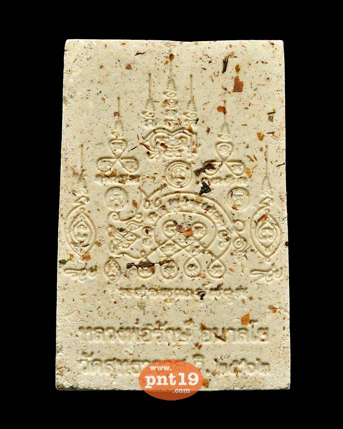 พระปิดตามหาลาภ ทรงพญาหมูทองแดง 4.1 ผงรัตนมาลา ตะกรุด 3 ดอก หลวงพ่อรักษ์ วัดสุทธาวาสวิปัสสนา