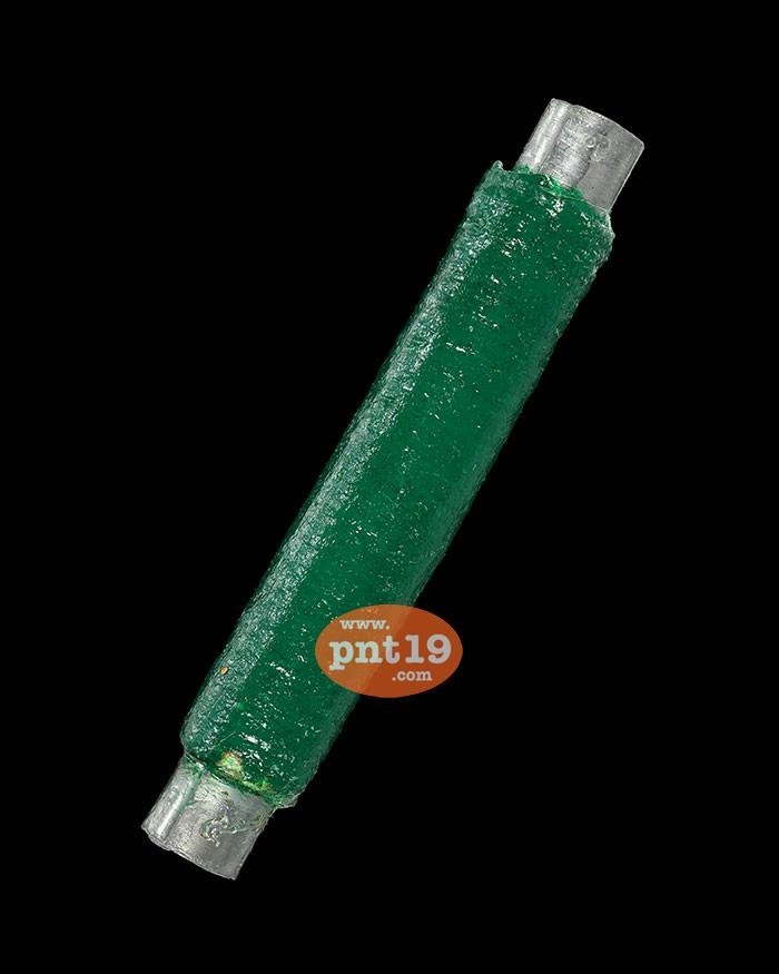 ตะกรุดมหาเทพมงคล ขนาด 2 นิ้ว เขียวเรียกทรัพย์ ครูบามงคล วัดบางเบน