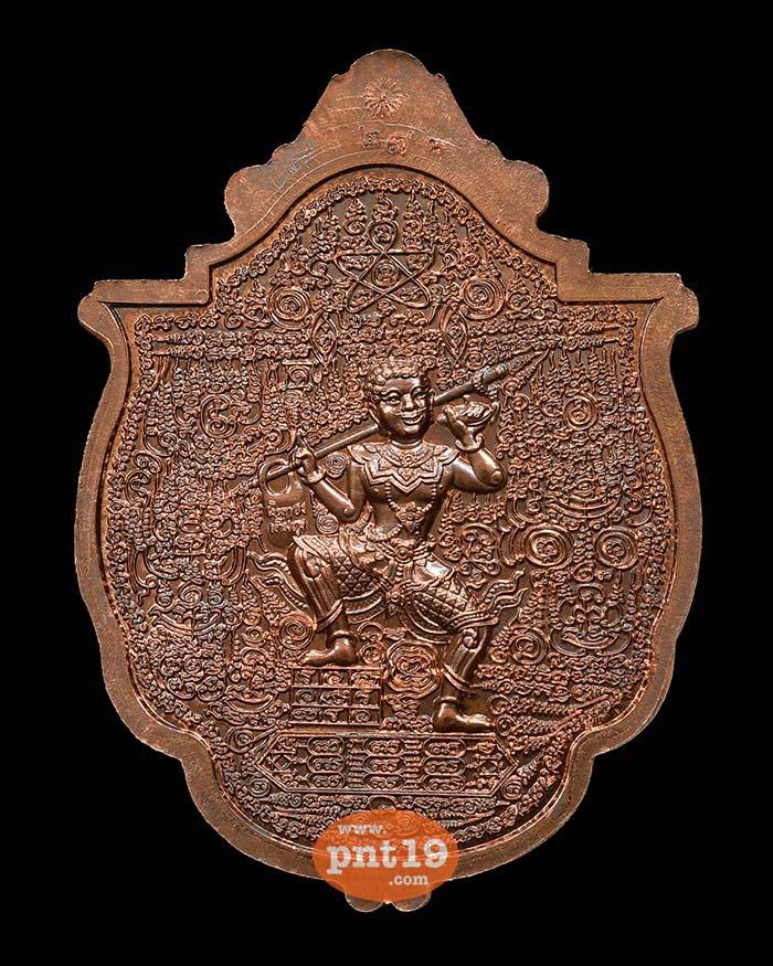 เหรียญหนุนดวงมนต์จินดา นวะโลหะ หลวงพ่อหนุน วัดพุทธโมกพลาราม