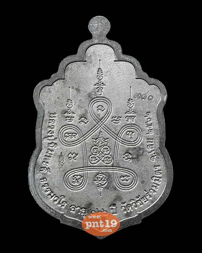 เสมานะสมปรารถนา 11. ตะกั่วหน้ากากทองทิพย์ หลวงปู่ฉิมพะลี วัดวิชัยร่วมมิตร