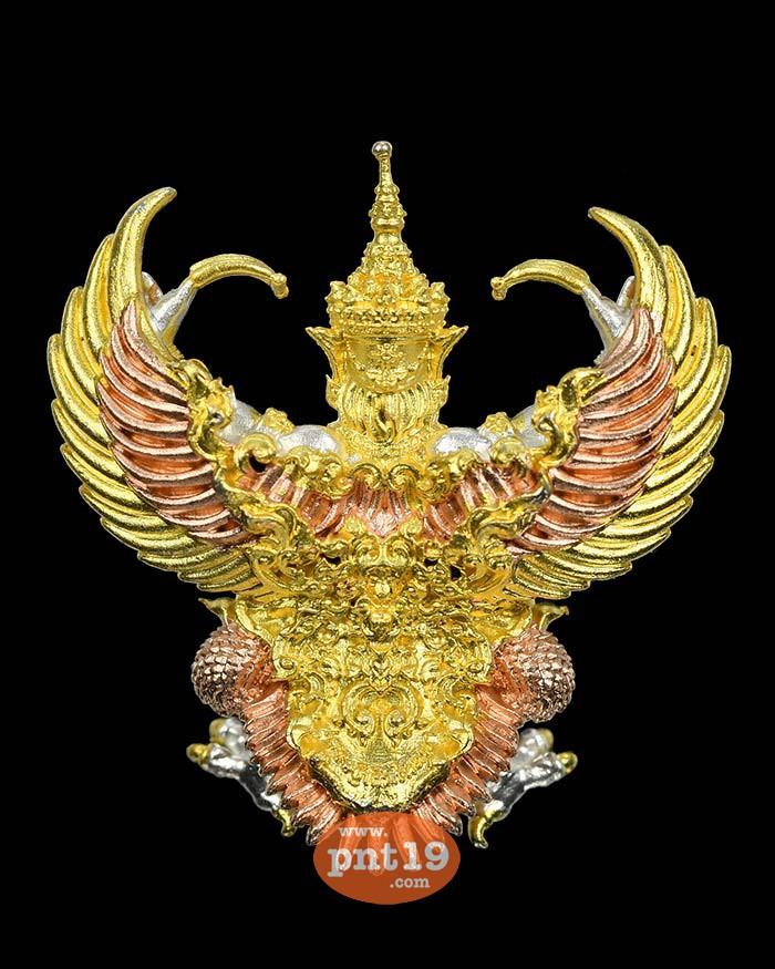 พญาครุฑเศรษฐีเงินไหลมา(พิมพ์ใหญ่ 4 ซ.ม.) 1.5 มหาชนวน สามกษัตริย์ วัดพระมหาธาตุ วรมหาวิหาร