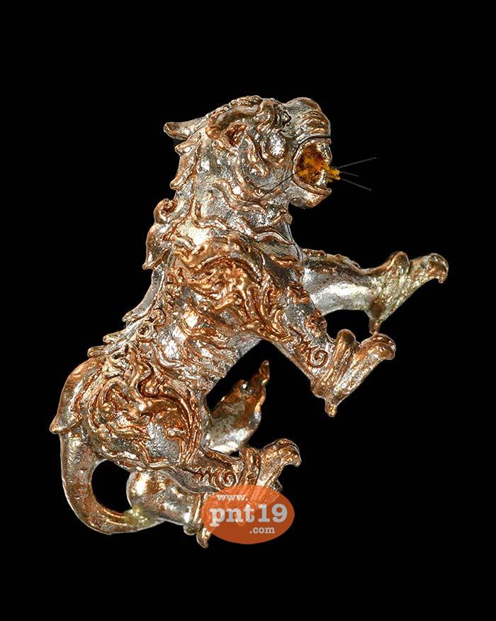 เสือหล่อ พยัคฆ์มหาเวทย์ นวะแก่เงิน หลวงปู่หลิน ที่พักสงฆ์บ่อศิลาหงษ์ทอง,สำนักสงฆ์ภูกระจ้อน