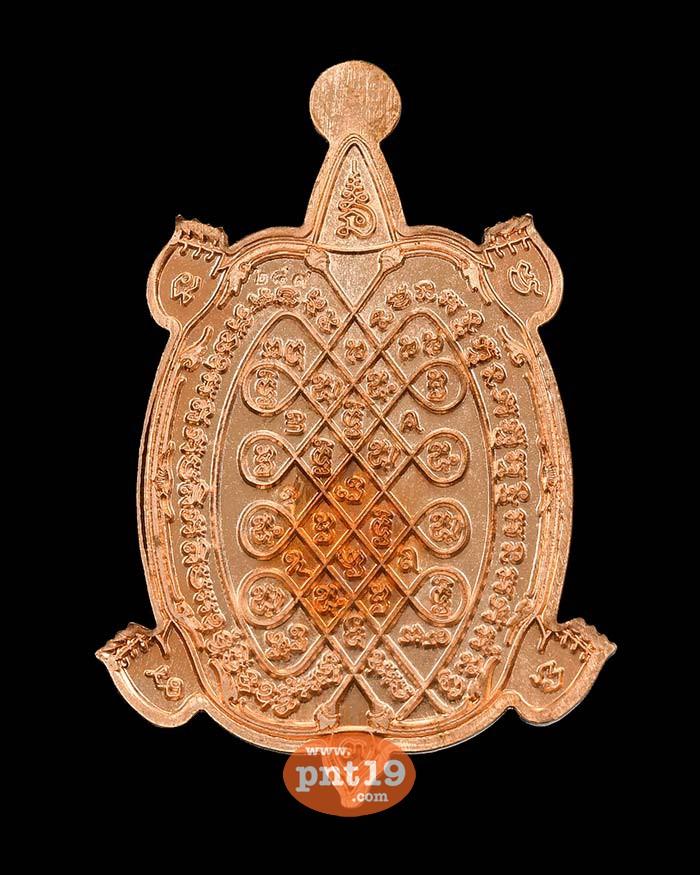 เต่าเจ้าสัว รุ่นปลดหนี้ ทองแดงโบราณลงยาเขียว-แดง หลวงปู่แสง วัดโพธิ์ชัย
