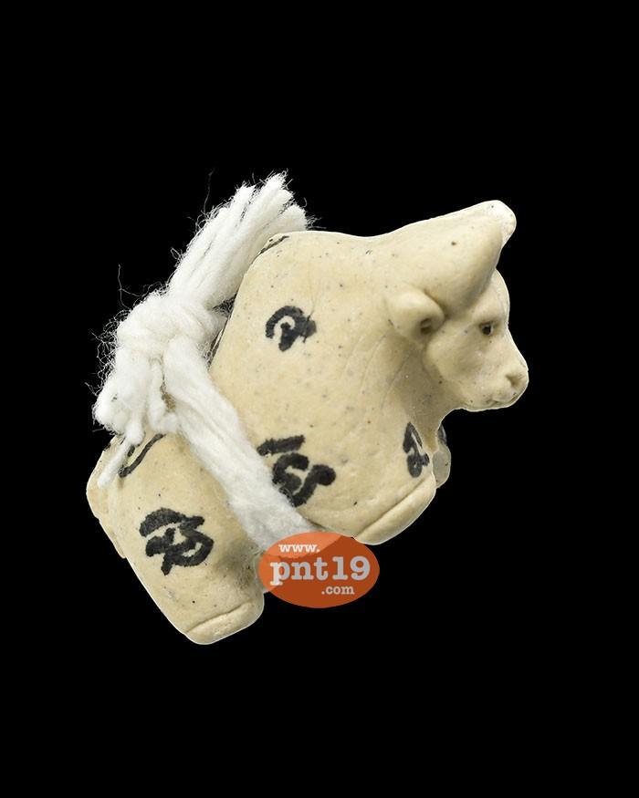 วัวธนู มหิทธิกามหิงสา ผงพุทธคุณ ผสมว่าน 108/ชานหมาก(วรรณะขาว) หลวงปู่วรรณะ วัดศรีบุญส่ง