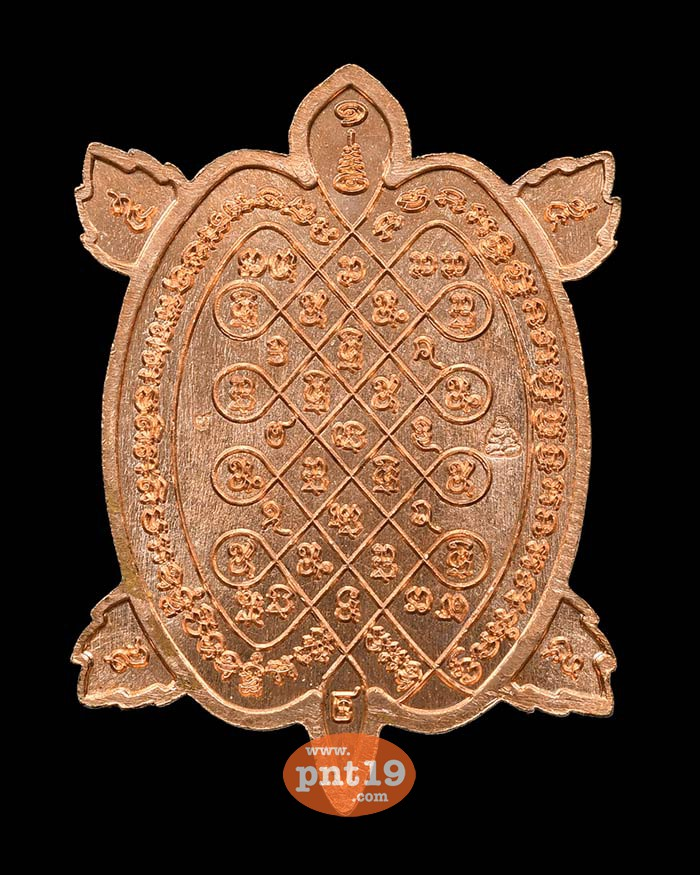 เหรียญปั๊มพญาเต่าเรือน รวย รวย รวย ทองแดงลงยาเขียว-แดง-น้ำเงิน หลวงปู่แสง วัดโพธิ์ชัย