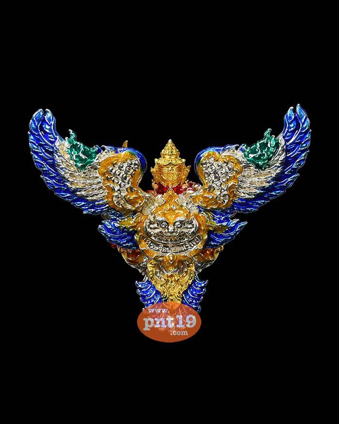 พญาครุฑเศรษฐีอนันตทรัพย์ ( 3 ซ.ม. ) 2.2 เงินลงยาราชาวดี พระอาจารย์วิรุต วัดสันมะเหม้า