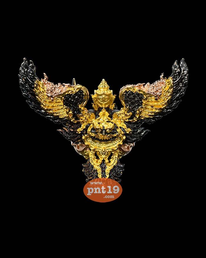 พญาครุฑเศรษฐีอนันตทรัพย์ ( 3 ซ.ม. ) 2.4 มหาชนวนลือโขง สัมฤทธิ์ 3 กษัตริย์ พระอาจารย์วิรุต วัดสันมะเหม้า