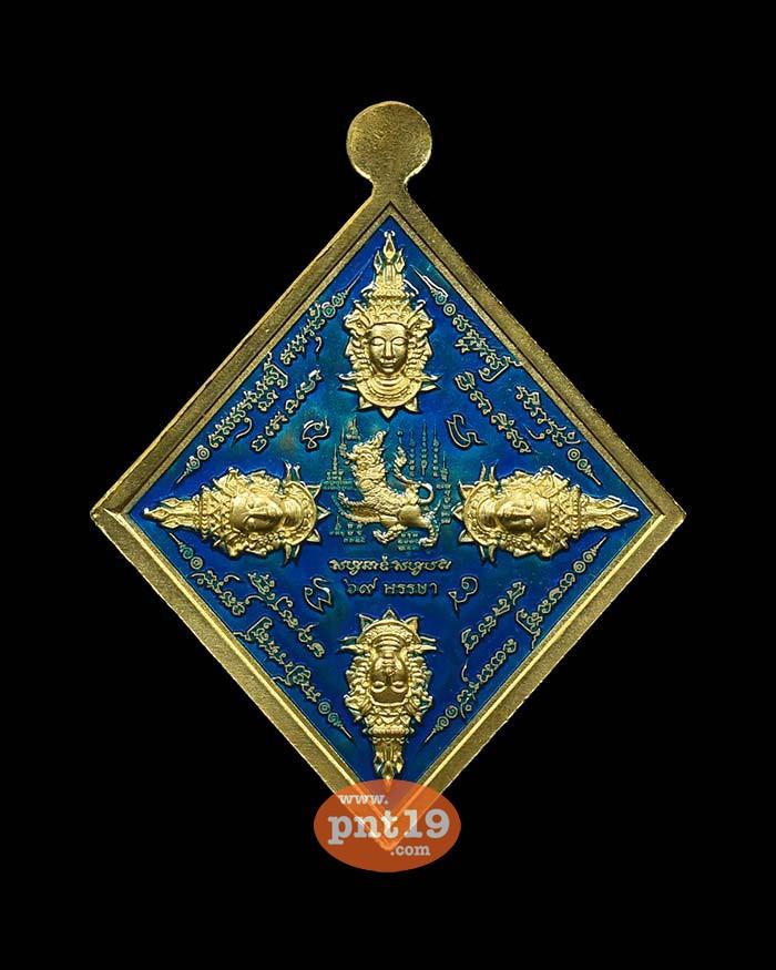 เหรียญพรหมสี่หน้า บารมีพรหมโชโต ทองทิพย์ลงยาฟ้า 2 หน้า หลวงปู่สิงห์ วัดวิชัย