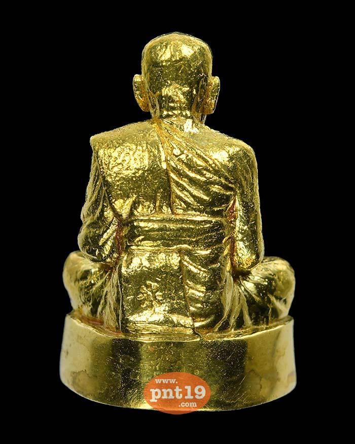 รูปหล่อโบราณยกฐานะ ฐานสูง 5.2 ทองระฆัง หลวงปู่พัฒน์ วัดธารทหาร (วัดห้วยด้วน)