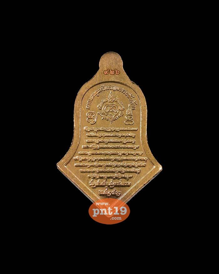 เหรียญท้าวเวสสุวรรณ รับขวัญศิษย์ พิมพ์เล็ก นวะโลหะเต็มสูตร หลวงพ่ออิฎฐ์ วัดจุฬามณี
