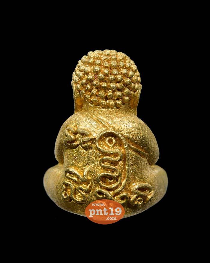 พระปิดตานะชาลีติ รุ่นแรก ทองลำอู่ หลวงพ่อประสิทธิ์ สำนักปฏิบัติธมฺมโชโต
