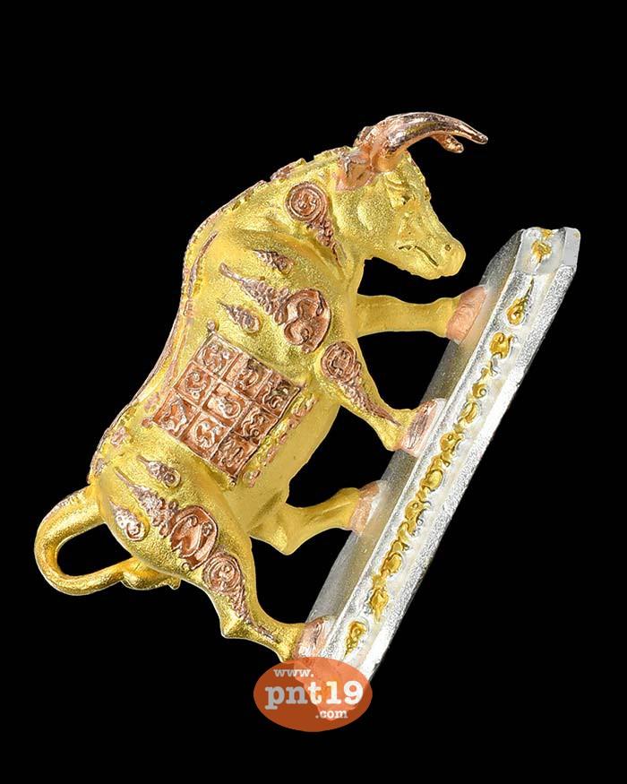 วัวธนู รุ่นแรก ธมฺมสาโร สามกษัตริย์ อุดผงว่าน หลวงปู่พวง วัดโคกตาสิงห์(เทพนรสิงห์)