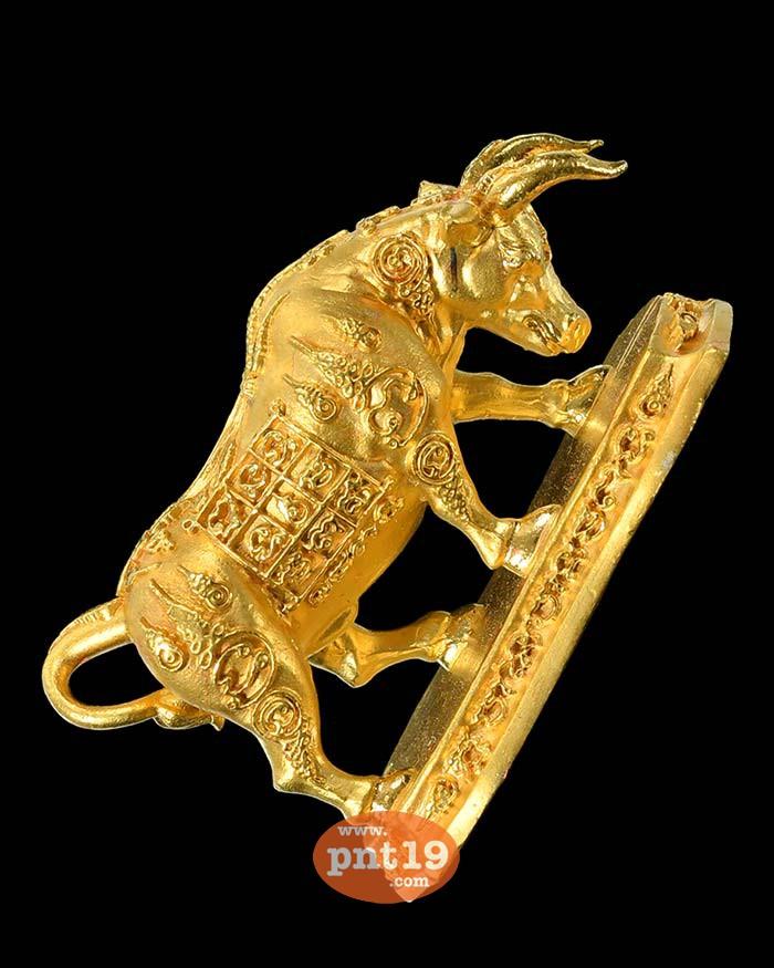 วัวธนู รุ่นแรก ธมฺมสาโร กะไหล่ทอง อุดผงว่าน หลวงปู่พวง วัดโคกตาสิงห์(เทพนรสิงห์)