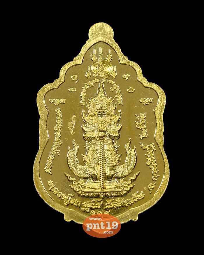 เหรียญเสมาราชาทรัพย์ ทองทิพย์ หน้ากากเงิน ลงยา หลวงปู่หา วัดสักกะวัน