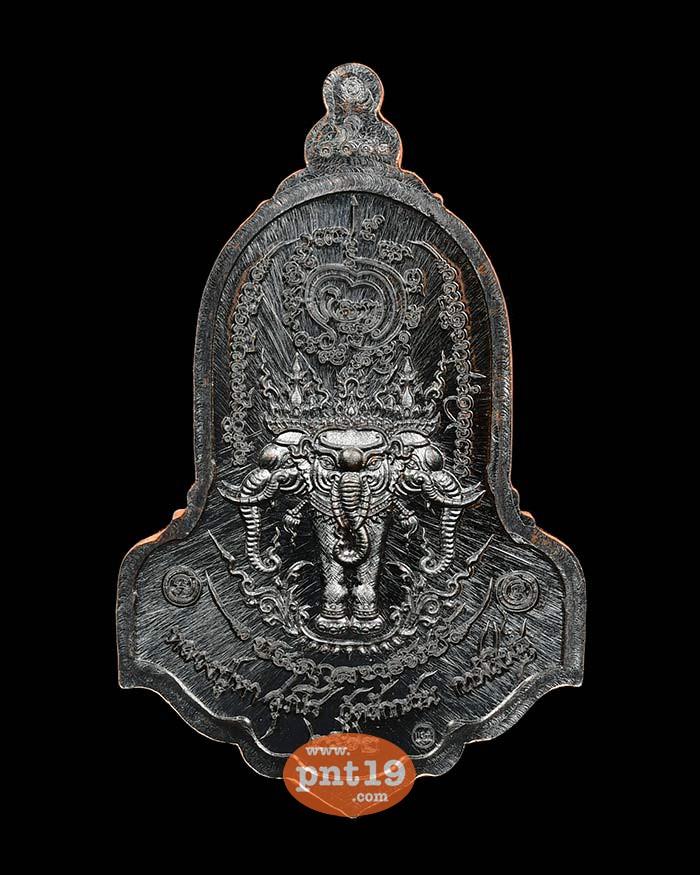 เหรียญท้าวเวสสุวรรณบันดาลทรัพย์ ทองแดงรมดำ หน้ากากปลอกลูกปืน หลวงปู่หา วัดสักกะวัน