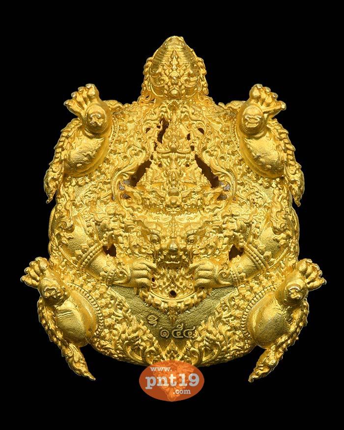 เหรียญหล่อพญาเต่าเรือนเสวยชาติ (3.5 ซ.ม.) 06. สามกษัตริย์ วัดถ้ำเขาชะอางค์