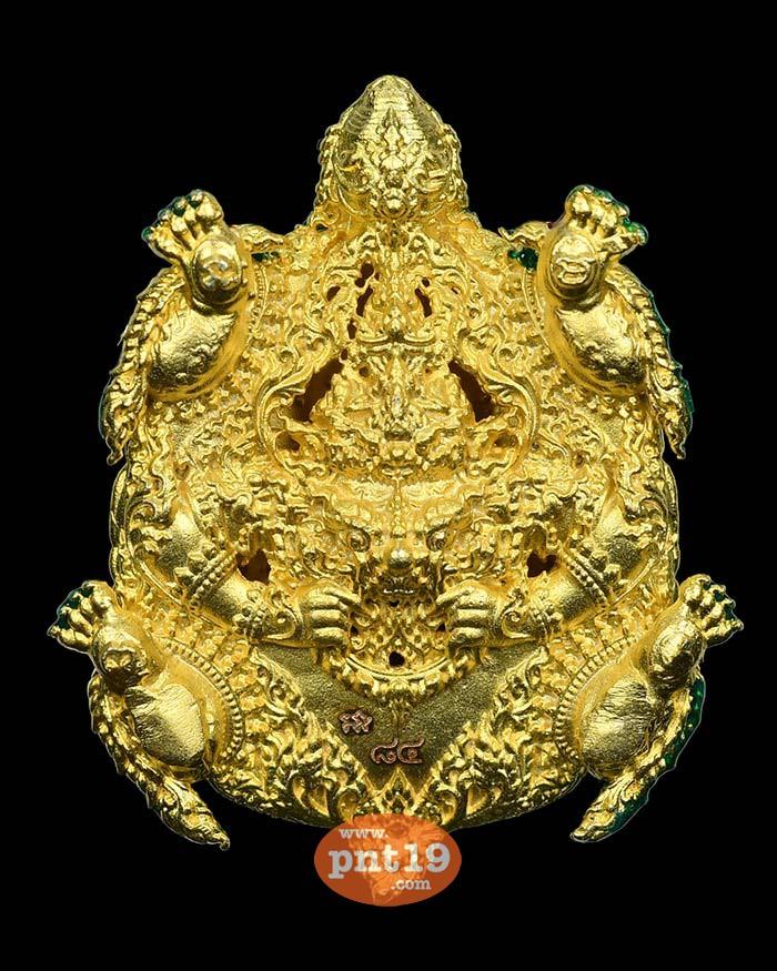 เหรียญหล่อพญาเต่าเรือนเสวยชาติ (3.5 ซ.ม.) 7.1 มหาสำริดลงยา วัดถ้ำเขาชะอางค์