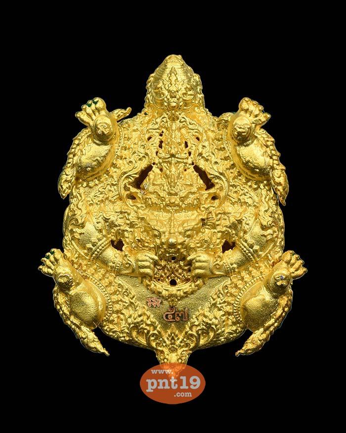 เหรียญหล่อพญาเต่าเรือนเสวยชาติ (3 ซ.ม.) 7.2 มหาสำริดลงยา วัดถ้ำเขาชะอางค์