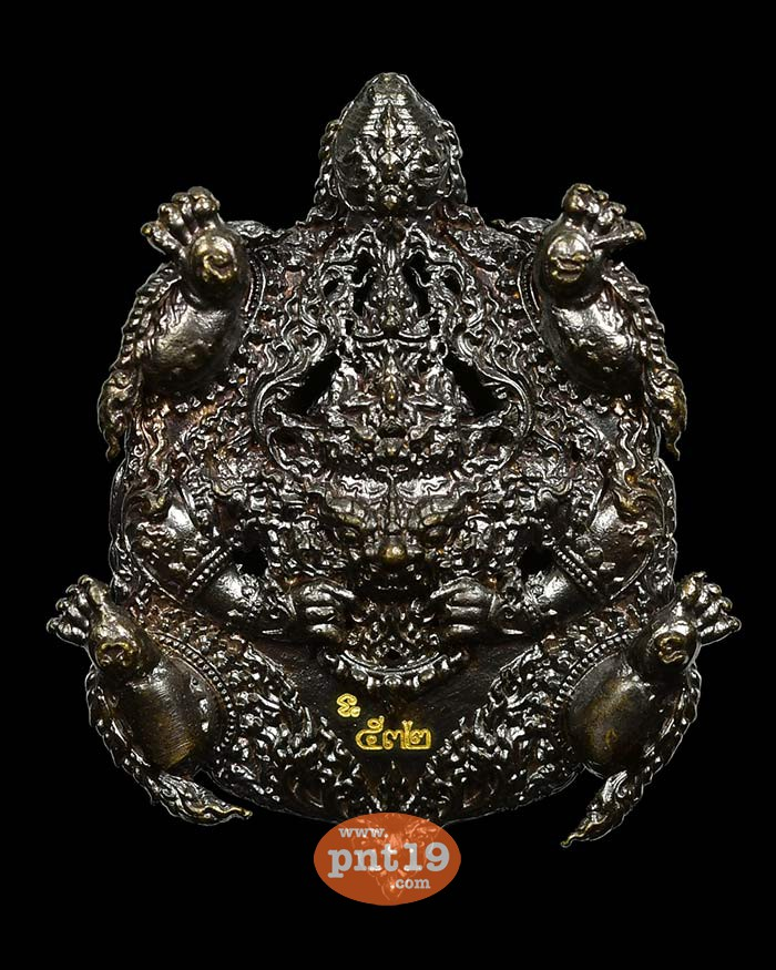 เหรียญหล่อพญาเต่าเรือนเสวยชาติ (3.5 ซ.ม.) 13.1 ทองเทวฤทธิ์รมดำ-องค์ทอง วัดถ้ำเขาชะอางค์