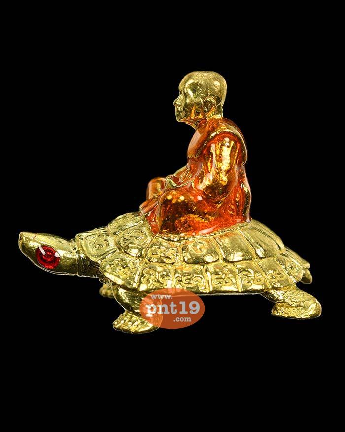 หลวงปู่พวงประทับเต่าเรือนเจ้าสัว 3.3 ทองทิพย์ ลงยาจีวรเหลือง หลวงปู่พวง วัดโคกตาสิงห์(เทพนรสิงห์)