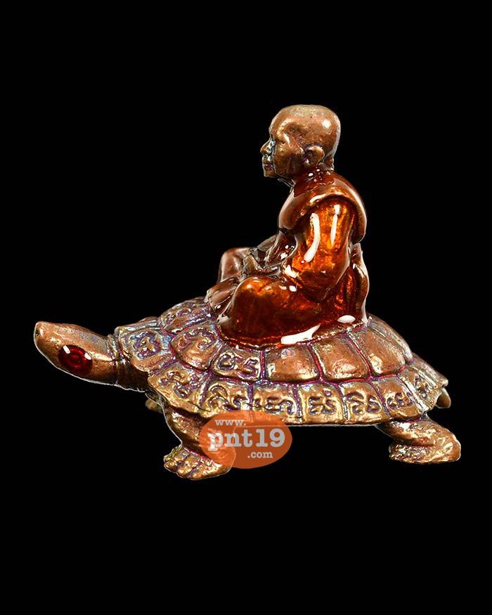 หลวงปู่พวงประทับเต่าเรือนเจ้าสัว 3.4 ทองแดงผิวรุ้ง ลงยาจีวรเหลือง หลวงปู่พวง วัดโคกตาสิงห์(เทพนรสิงห์)