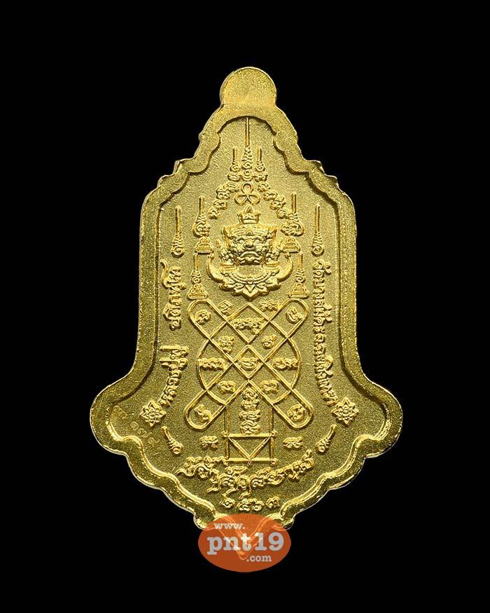 เหรียญท้าวเวสสุวรรณ เจ้าสัวสยาม 25. ทองระฆังซาติน ลงยาดำ หลวงพ่อฟู วัดบางสมัคร