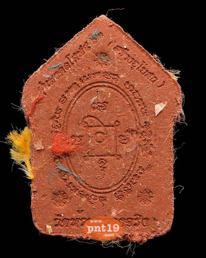 ขุนแผนมงคลโสฬส ๖๒ ชานหมากแดง ตะกรุดเงิน วัดห้วยกวางจริง