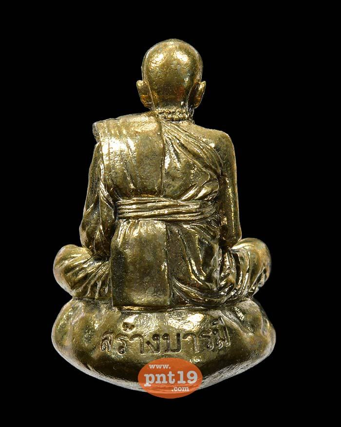 รูปหล่อเบ้าทุบ สร้างบารมี อัลปาก้า(กรรมการ) หลวงปู่บุญสม ที่พักสงฆ์ร่มโพธิ์ทอง