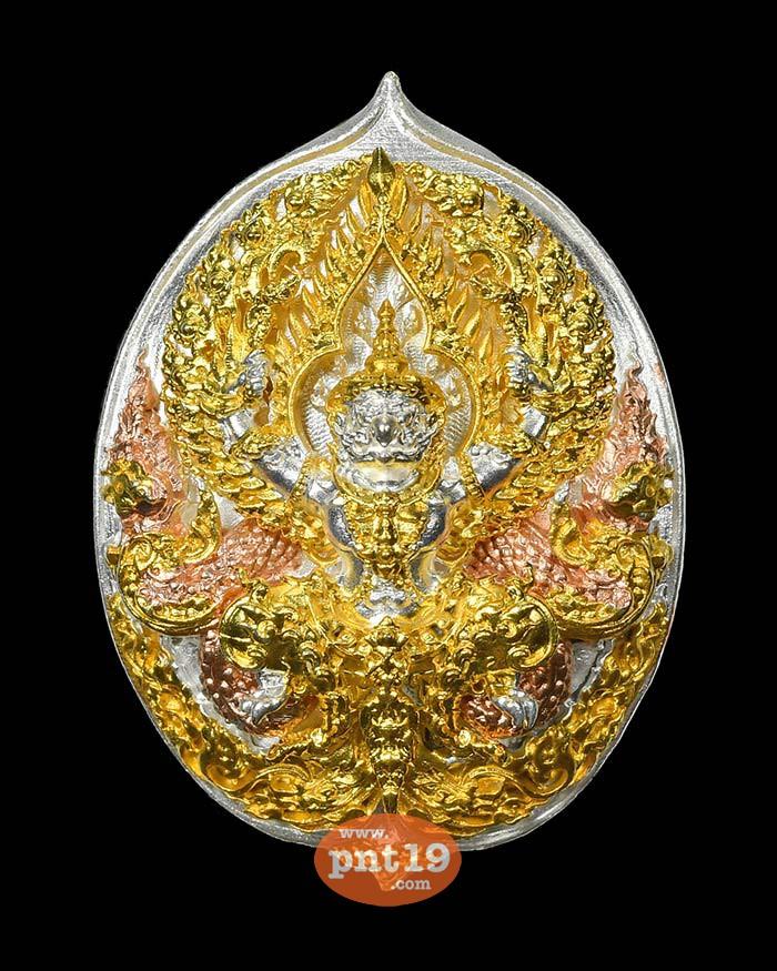 พระพิฆเนศ-พญาครุฑ จิตสมปรารถนา 05. นวะโลหะชุบสามกษัตริย์ วัดพระพุทธบาทดงงู