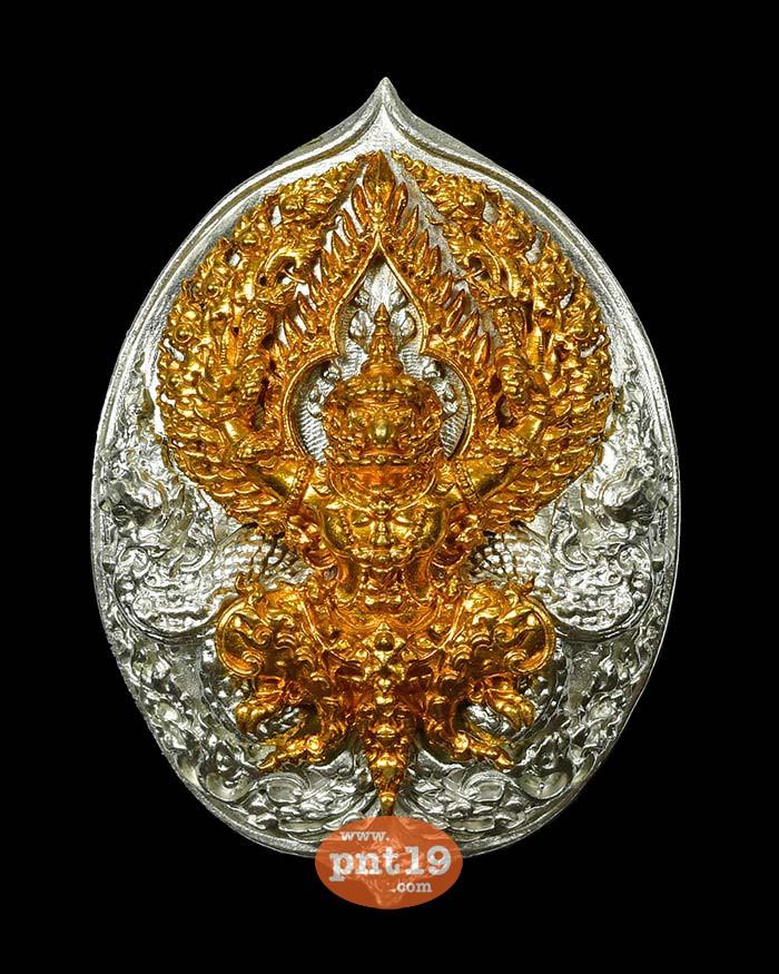 พระพิฆเนศ-พญาครุฑ จิตสมปรารถนา 17.2 องค์ทองส้ม ลายกนก+แผ่นหลังเงินยวง วัดพระพุทธบาทดงงู