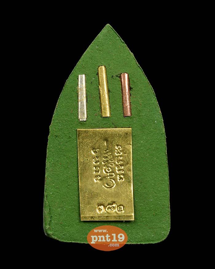 พ่อขุนแผนลิ้นทอง (มากเสน่ห์ มากทรัพย์) ผงสีเขียว ผงดูดทรัพย์ หลวงพ่อเมียน วัดจะเนียงวนาราม