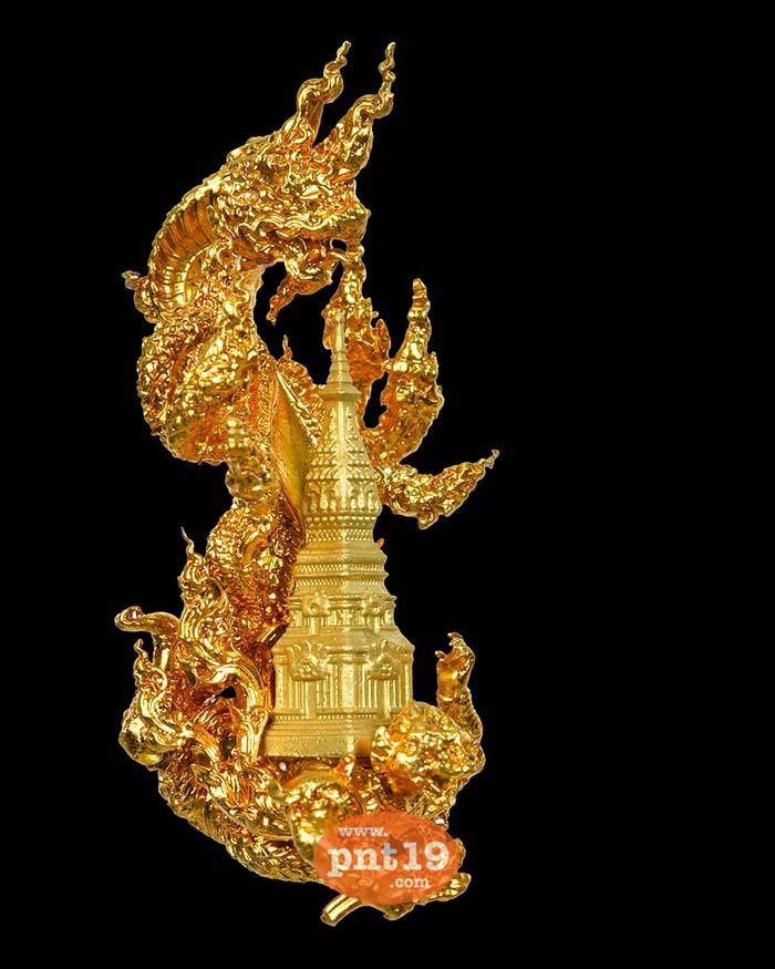 พุทธะอุรังคธาตุรฦก(4ซ.ม.) 15. พระธาตุทองทิพย์ นาค-หนุมาน ทองส้ม วัดพระธาตุพนมวรมหาวิหาร