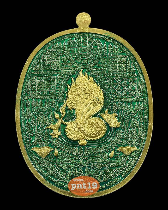 เหรียญเจ้าสัวพุทธโมกข์ ทองทิพย์ลงยา 2 หน้า หลวงพ่อหนุน วัดพุทธโมกพลาราม
