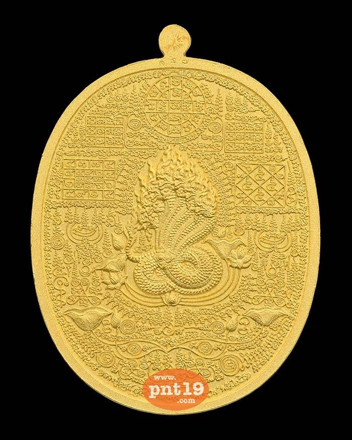 เหรียญเจ้าสัวพุทธโมกข์ กะไหล่ทองลงยาแดง หลวงพ่อหนุน วัดพุทธโมกพลาราม
