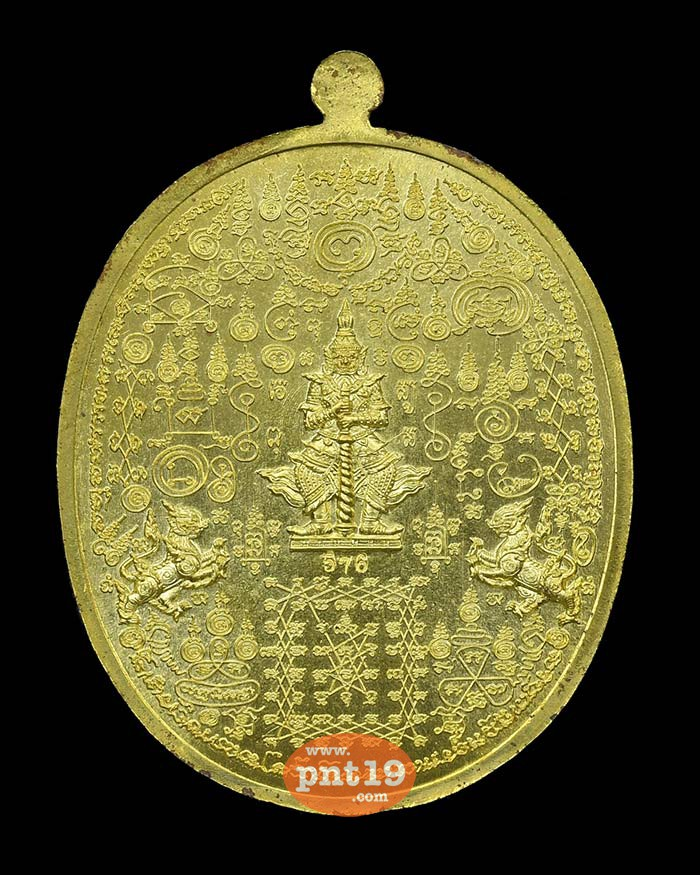 เหรียญพุทธคุณหมื่นยันต์ ทองฝาบาตร หลวงพ่อทอง วัดบ้านไร่