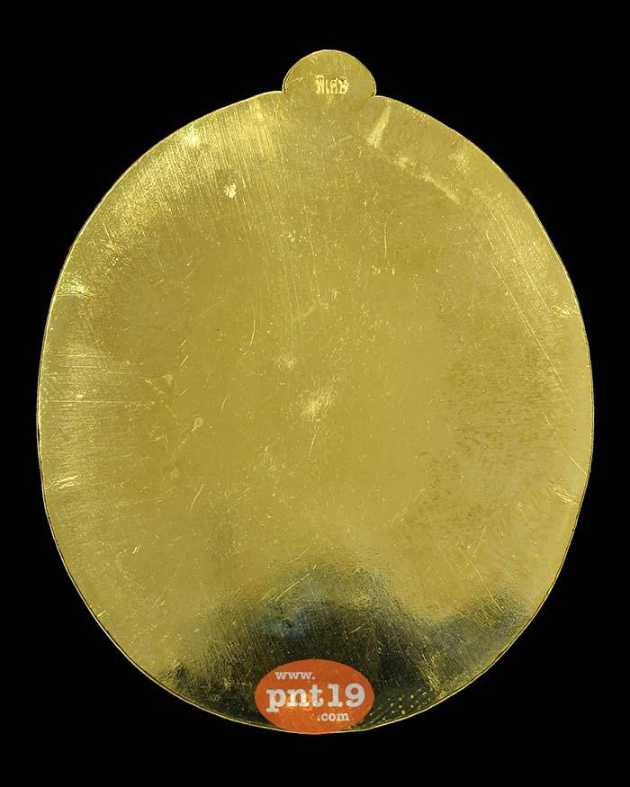 เหรียญพุทธคุณหมื่นยันต์ ทองฝาบาตรไม่ตัดปีก ลงยาเขียว หลังเรียบ หลวงพ่อทอง วัดบ้านไร่