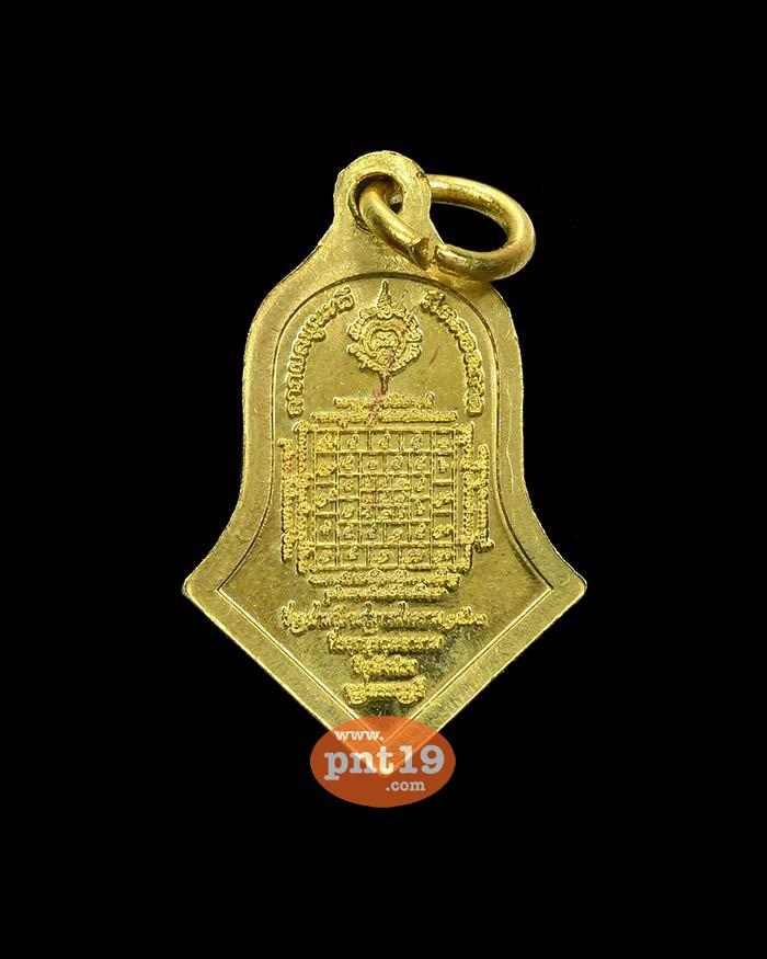 เหรียญท้าวเวสสุวรรณ ทราวดีศรีสุพรรณภูมิ พิมพ์จำปีเล็ก ทองทิพย์ หลวงพ่ออิฎฐ์ วัดจุฬามณี