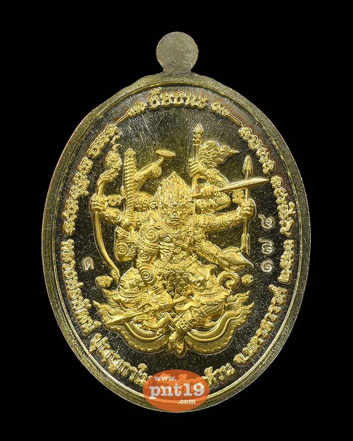 เหรียญชัยชนะ 37. ทองแดงอาบทอง ลงยาฟ้า ขอบเขียว จีวรเหลือง หลวงปู่พัฒน์ วัดห้วยด้วน (วัดธารทหาร)