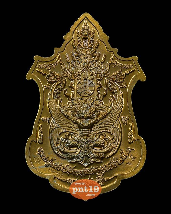 เหรียญท้าวเวสสุวรรณ ดวงเศรษฐี 25. มหาชนวนลงยา ดำ/ขาว/ส้ม หลวงปู่พวง วัดโคกตาสิงห์(เทพนรสิงห์)