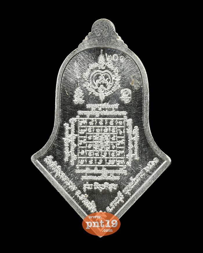 เหรียญท้าวเวสสุวรรณ วิมุตติสุข เงินลงยาแดง หลวงพ่ออิฎฐ์ วัดจุฬามณี