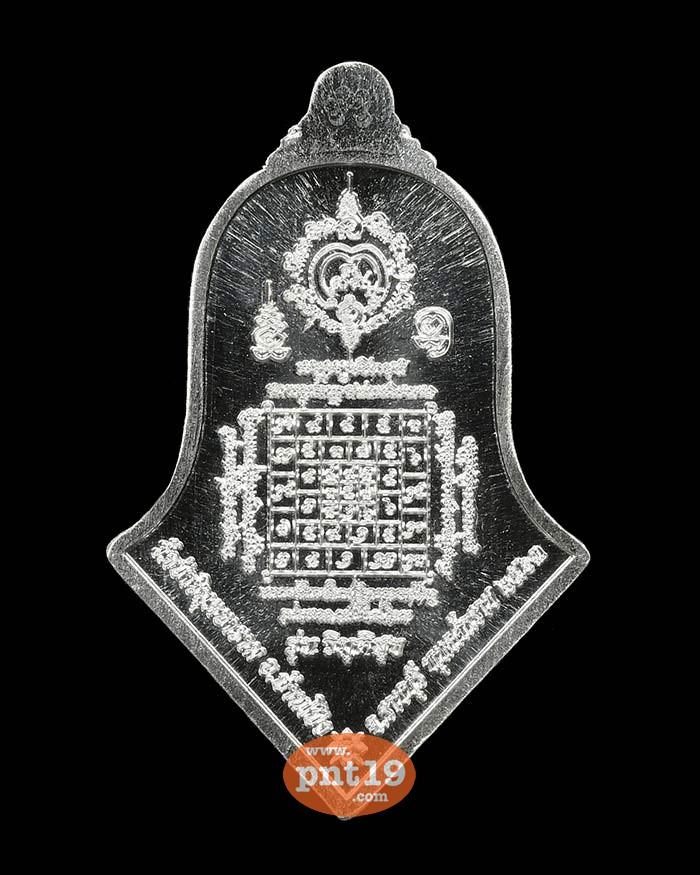 เหรียญท้าวเวสสุวรรณ วิมุตติสุข เงินบริสุทธิ์ หลวงพ่ออิฎฐ์ วัดจุฬามณี