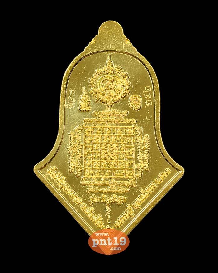 เหรียญท้าวเวสสุวรรณ วิมุตติสุข ชนวนทองแดงชุบทองลงยาน้ำเงิน หน้ากากเงิน หลวงพ่ออิฎฐ์ วัดจุฬามณี